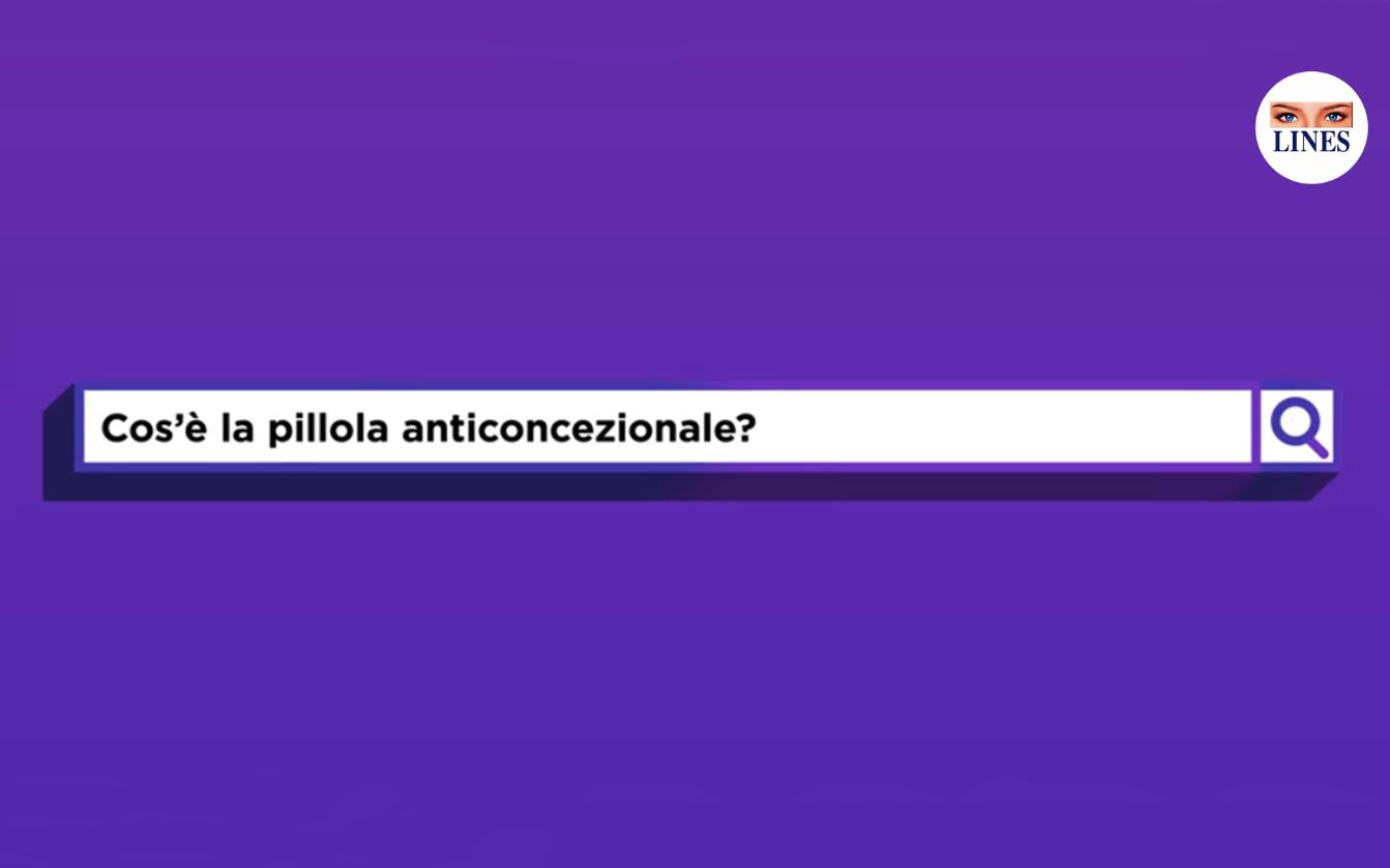 cos'è la pillola anticoncezionale