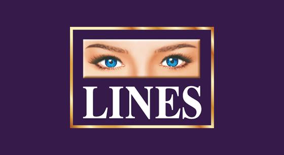 """Lines ti regala la pochette con paillettes """"Occhi solo per te 2"""" – 5° edizione"""